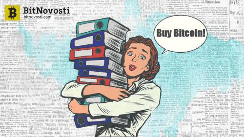 Fundstrat запускает еженедельный рейтинг криптовалют: в этот раз на 1-ом месте – BNB
