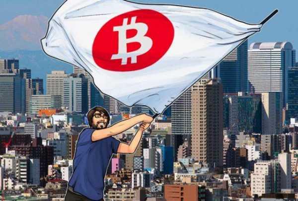 Большинство японских крипто-трейдеров придерживаются медвежьего прогноза по биткоину