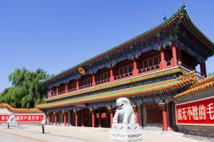 Власти Китая призывают остерегаться «пустых монет» и запускают блокчейн-проект для «умных городов»