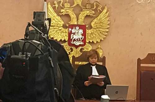 Telegram проиграл иск против ФСБ в Верховном суде