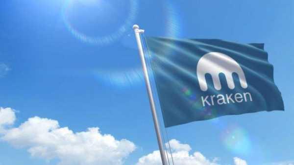OTC-платформа Circle стала собственностью Kraken