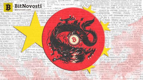 Исследование PwC и VeChain: В Китае у блокчейна есть большой потенциал в логистике, госуправлении и здравоохранении