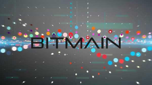 Bitmain выпустила новый Zcash-майнер в 3 раза мощнее по хешрейту