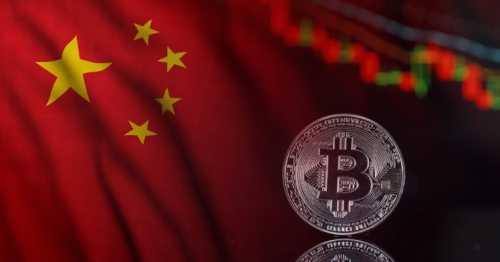 Китайский финрегулятор: 60 криптобирж манипулируют рынком
