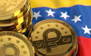 Мадуро пообещал выделить 30 млн баррелей готовой к продаже нефти для обеспечения Petro