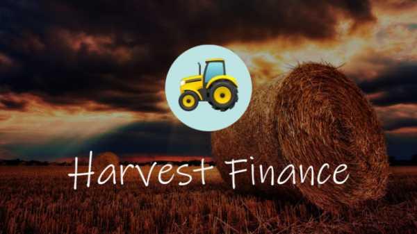 Harvest Finance развернулся в сети Polygon
