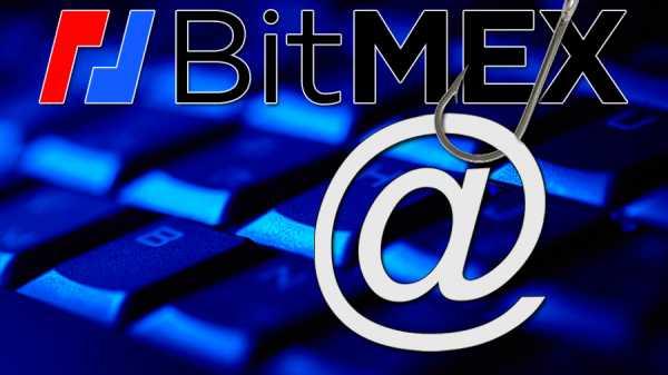 Биржа BitMEX допустила массовую утечку пользовательских email-адресов