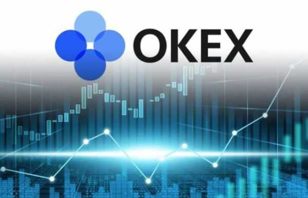 Биржа OKEx сообщила об изменении системы расчета комиссий на спотовом рынке