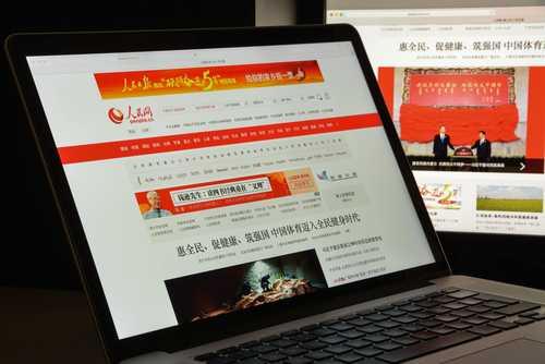 Китайские СМИ: Для развития блокчейна его необходимо регулировать