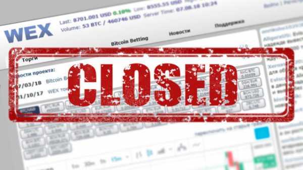 BBC: К похищению криптовалюты с биржи WEX причастен российский миллиардер Константин Малофеев