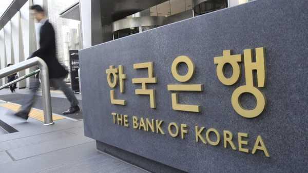 ЦБ Южной Кореи готовит выпуск облигаций на блокчейне