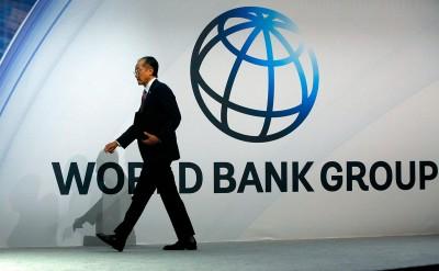 Всемирный банк отказался помогать Сальвадору в создании инфраструктуры для биткоина