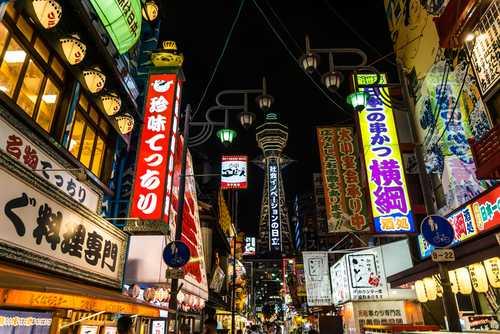 Японский регулятор наложил «административные санкции» на оператора взломанной биржи Zaif