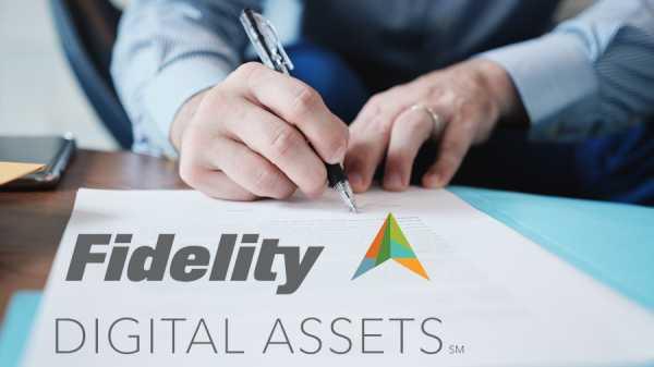 Fidelity Digital Assets заключит соглашение с первым биржевым партнером до конца года