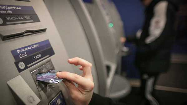 Банк России добавит транзакции с виртуальными активами в перечень сомнительных операций с 2021 года