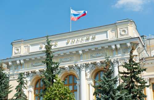 Криптовалюты не угрожают финансовой стабильности РФ — Центробанк