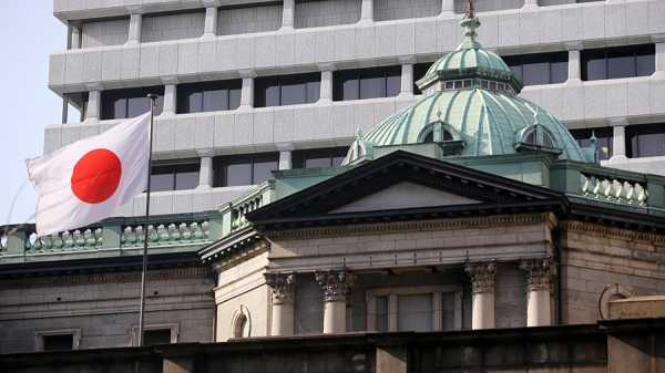 Reuters: Банк Японии исследует выпуск цифровой валюты