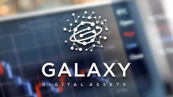 Galaxy Digital займется майнингом биткоина