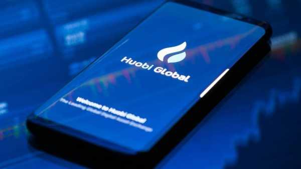 Huobi открыла исходный код своего блокчейна Huobi Chain