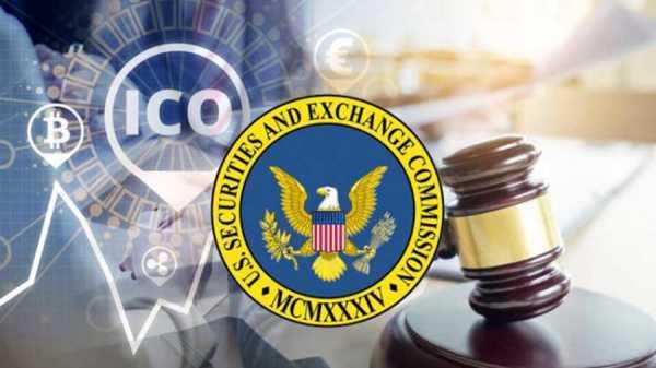 SEC оштрафовала стартап Blockchain of Things на $250 000