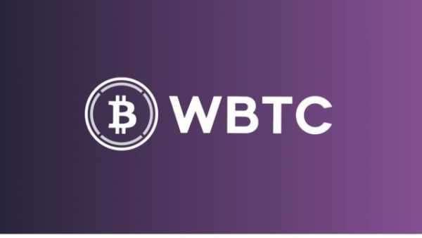Капитализация токена Wrapped Bitcoin приблизилась к $1 млрд