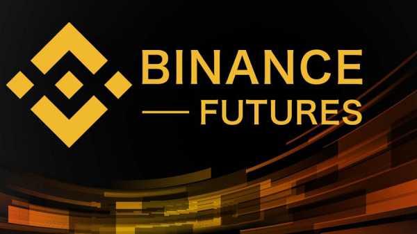Binance Futures ввела отрицательные комиссии для маркетмейкеров