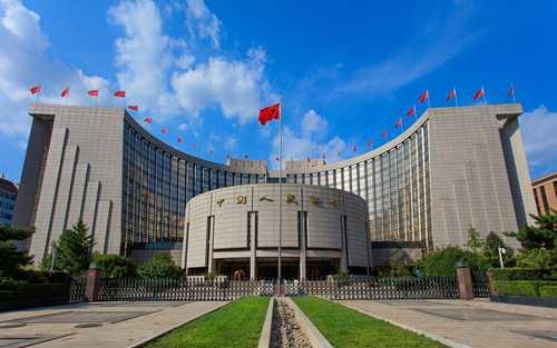Народный банк Китая пообещал «сокрушить» иностранные ICO, продвигаемые среди местных инвесторов