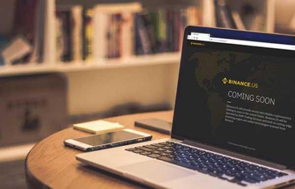Binance.US обнародовала список активов, которые вскоре могут появиться на платформе
