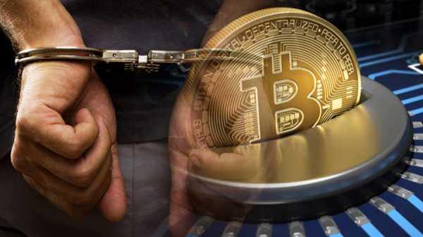 США добились экстрадиции из Таиланда организатора криптовалютной мошеннической схемы