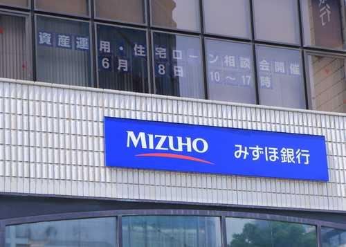 «Мегабанк» Mizuho станет спонсором японского блокчейн-коворкинга от Ethereum-стартапа Omise