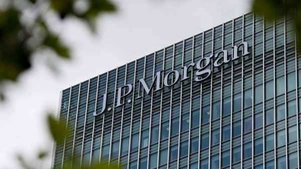 JPMorgan: «массовое принятие блокчейна произойдет лишь через несколько лет»