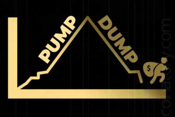 Криптовалютный Pump and Dump: Как не попасться на удочку манипуляторов