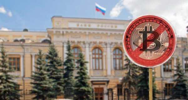 В Госдуме хотят ввести уголовную ответственность за нарушения правил работы с криптовалютами