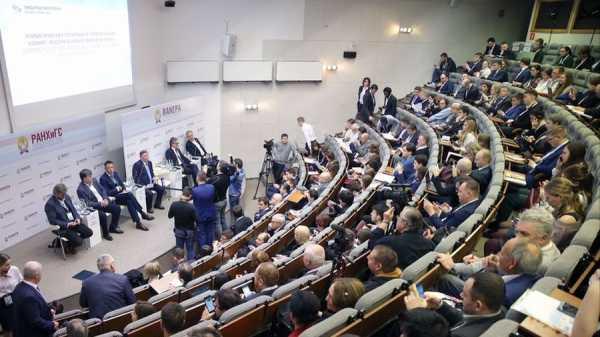 Гайдаровский форум-2020: долгое время и Биткоин