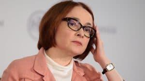 Эльвира Набиуллина: нужно поддерживать инновации на финансовом рынке, но речь не о криптовалютах