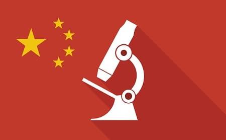 Китайская академия наук учредила лабораторию по изучению блокчейна