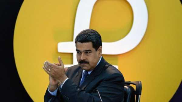 Венесуэльскую Petro уличили в копировании Dash