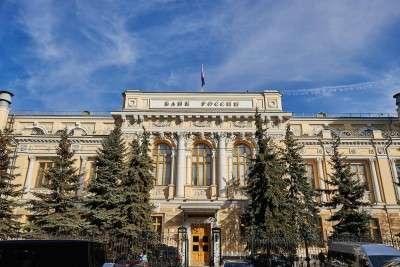 Экономист считает, что Банк России боится биткоина