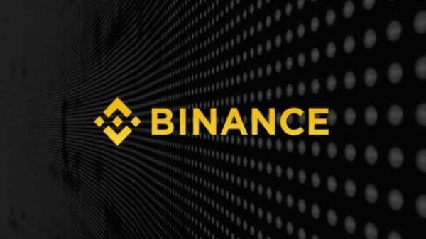 Binance.US добавит поддержку Enjin Coin и ICON