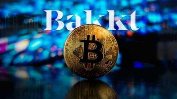 Bakkt начнет предоставлять услуги по безопасному хранению биткоинов 6 сентября