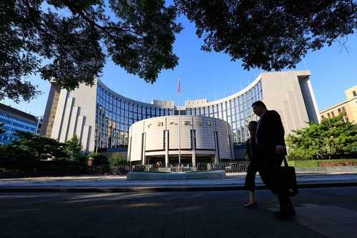 Народный банк Китая: Криптовалюты не подорвут основы традиционной денежной системы