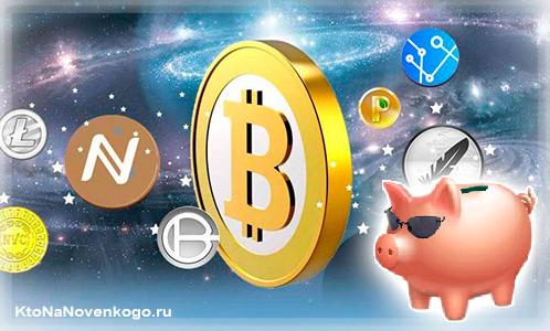 Где купить или обменять Биткоин и другие криптовалюты