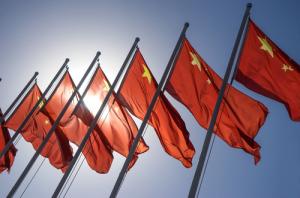 Власти Шанхая профинансируют исследовательский центр блокчейн-стартапа Conflux