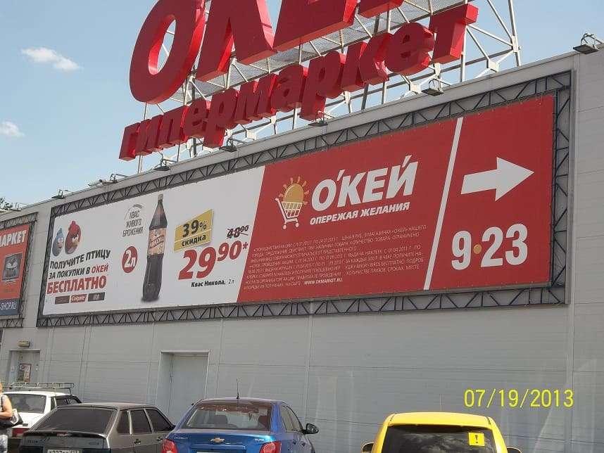 Рекламное агентство «Гравитация» в Ростове – Ваш помощник в мире продаж